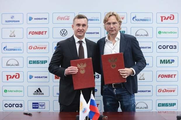 Валерий Карпин официально стал главным тренером сборной России