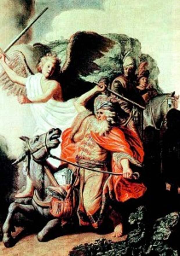 Рембрандт. «Валаамова ослица». 1626 год