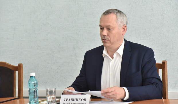 СМИ вскрыли связи губернатора Новосибирской области икомпании «Сибантрацит»