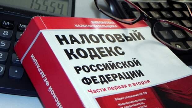 Эксперты о налоговых инициативах правительства Мишустина: россиянам придется раскошелиться