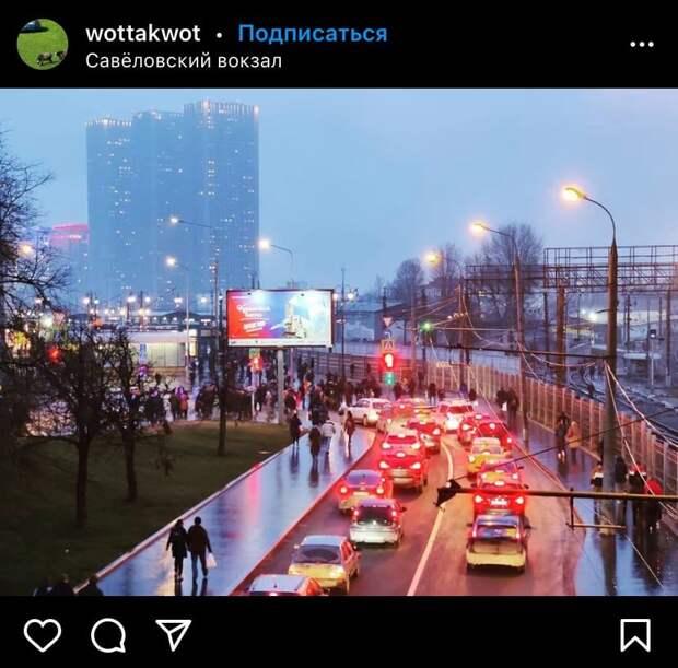 Фото дня: пробка у Савеловского вокзала