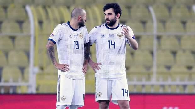 Отборочный матч ЧМ-2022 Словакия — Россия пройдет без зрителей