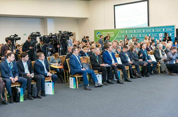 В Москве пройдет Международный форум «Экология»