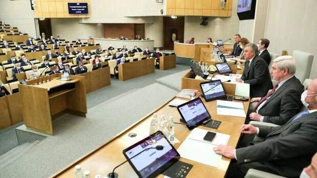 Осенняя сессия Госдумы будет одной из самых насыщенных в истории