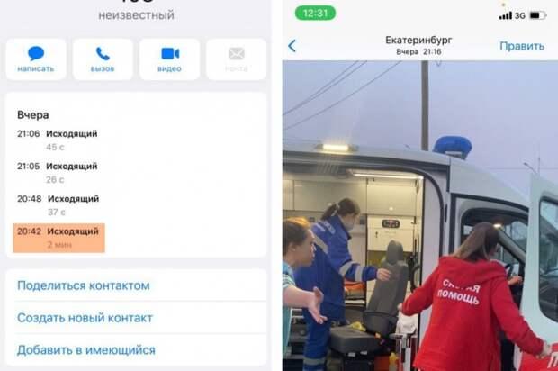 В Екатеринбурге в цветочном магазине умер 31-летний мужчина с приступом астмы. Очевидцы, которые вызвали «скорую» и пытались оказать первую помощь, уверяют, что бригада ехала больше получаса и человека можно было бы спасти, если бы медработники поторопились. В СМП пояснили, что сначала вызов квалифицировали, как неотложный, так как в мае из-за смога количество вызовов на приступы астмы увеличилось. А сразу пять машин в это время выехали на серьёзное ДТП. Через 15 минут, после повторного звонка от людей, вызов переквалифицировали в экстренный и передали бригаде – те приехали в течение 15 минут. Однако спасти мужчину уже не удалось. По данным источника, причиной смерти мужчины стала не бронхиальная астма, у него были и другие заболевания, именно поэтому при приступе и не помог небулайзер. Следственный комитет начал проверку. Об этом сообщил «e1.ru».
