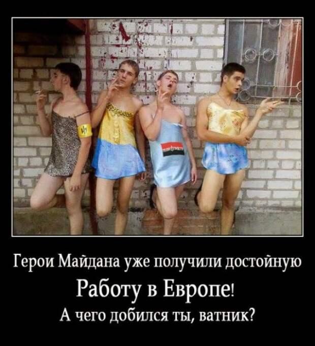 Паразитизм украинства лишь в одном заявлении