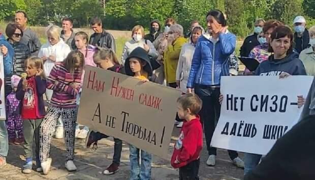 Севастопольцы протестуют против строительства изолятора МВД на Фиоленте