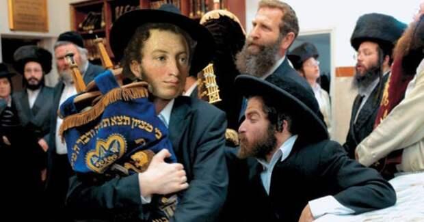 Кто такие фалаши, или Былли А. С. Пушкин евреем