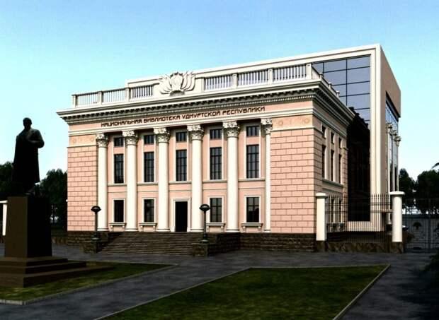 В Национальной библиотеке Удмуртии начались работы по демонтажу