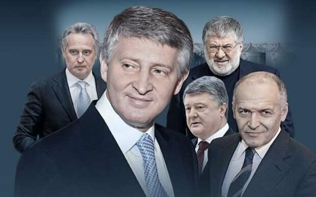 7 лет «борьбы» с олигархами на Украине
