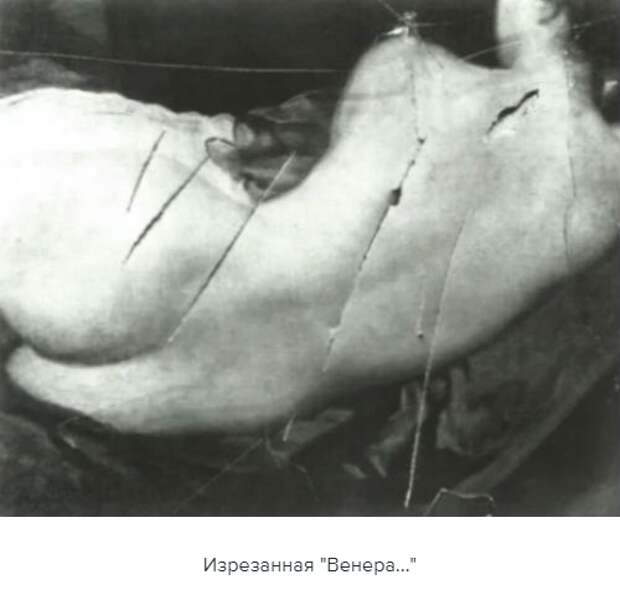 """Веласкес """"Венера перед зеркалом"""" изрезана женщиной в галерее Лондона"""