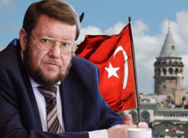 Евгений Сатановский: Нас же пинать, как с Крымом и Донбассом, одно удовольствие. Ну, нас и пинают. И турки тут играют далеко не последнюю роль...