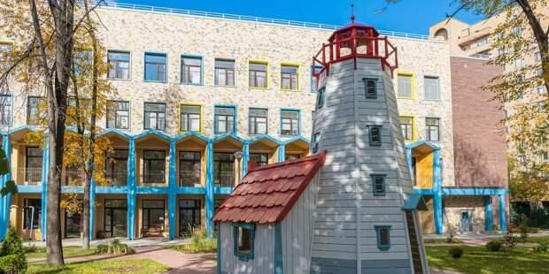 Собянин: Москва предоставила гранты детскому хоспису «Дом с маяком». Фото: М.Мишин, mos.ru