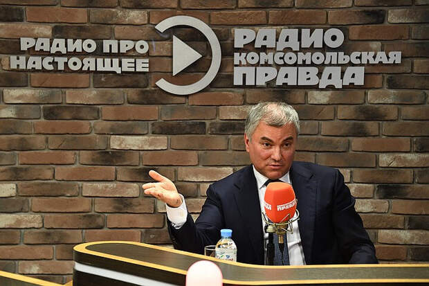 Володин: мы потеряем страну, если чиновники пересядут на общественный транспорт!
