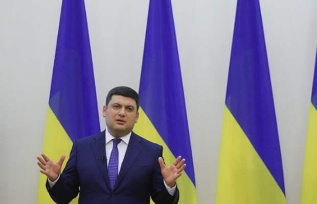 Гройсман объявил об отставке правительства Украины