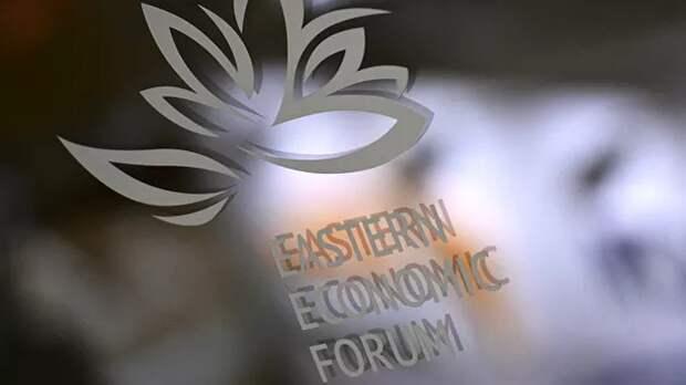Трутнев прокомментировал ситуацию с Восточным экономическим форумом