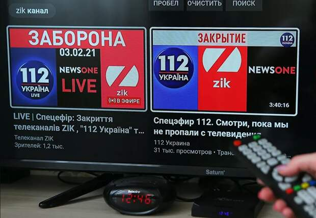 Сколько следует закрывать телеканалов в год, чтобы ощущать себя европейцами?