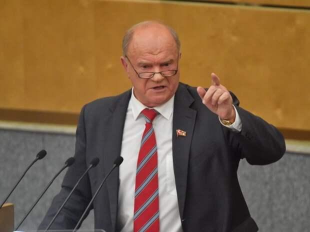 Зюганов предложил ввести налог на «подозрительно богатых»