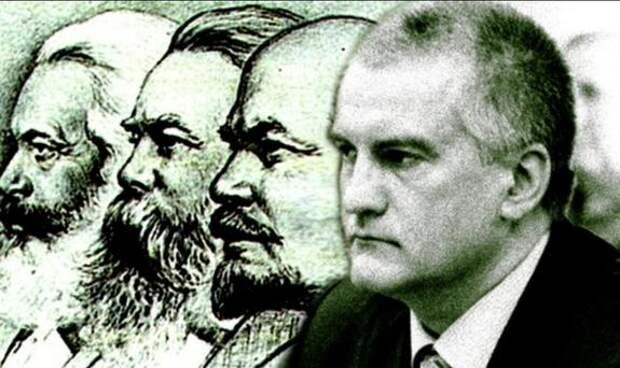 Сергей Аксёнов: «Я фанат Советского Союза»