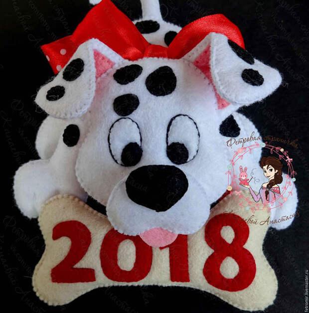 Готовим подарки к Новому 2018 Году. Выкройки собачек.