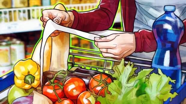 Некоторые продукты в России могут подорожать в ближайшее время