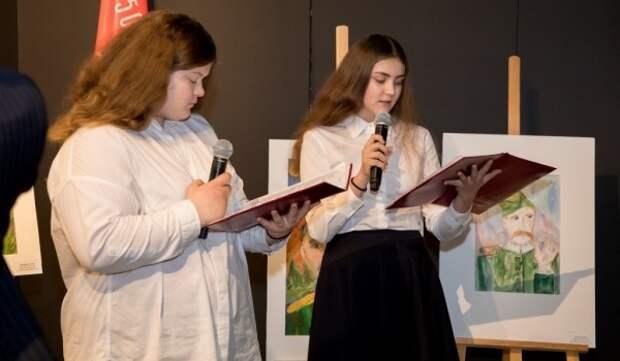 В «Школьном музее Победы» пройдет форум «Карловские чтения»