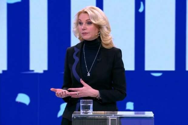 Голикова сообщила, что скоро для авиасообщения откроются новые страны