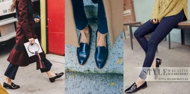 WSM fall basic shoes 01