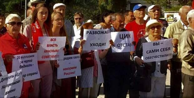КПРФ потребовала отставки нелегитимно избранного губернатором Развожаева