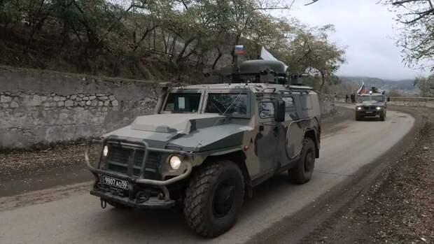 В МИД Армении рассказали о роли миротворцев ВС РФ в Нагорном Карабахе