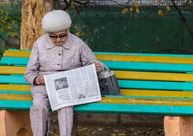 Новые правила получения пенсий вступили в силу в России