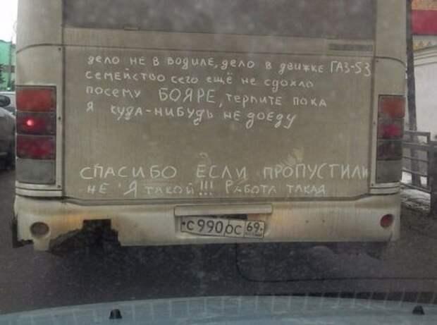 1474381834_1455263043_avto_prikoli_38