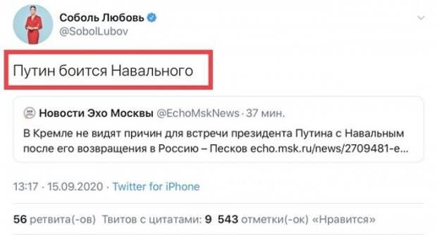 """А вот и первое фото Навального после """"отравления""""... Novichok, говорите?"""