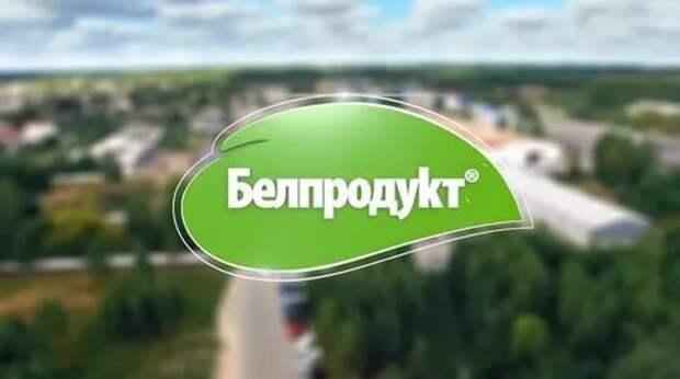 Предприятие из Адыгеи принимает участие в международной выставке в Беларуси