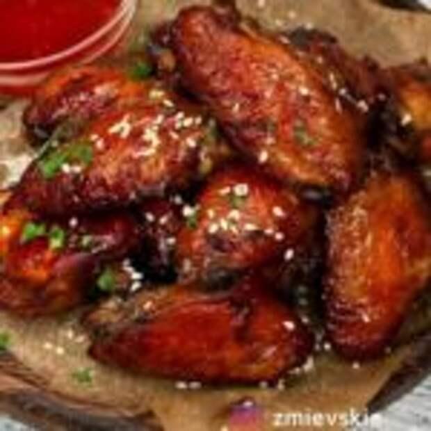 Самые вкусные куриные крылья
