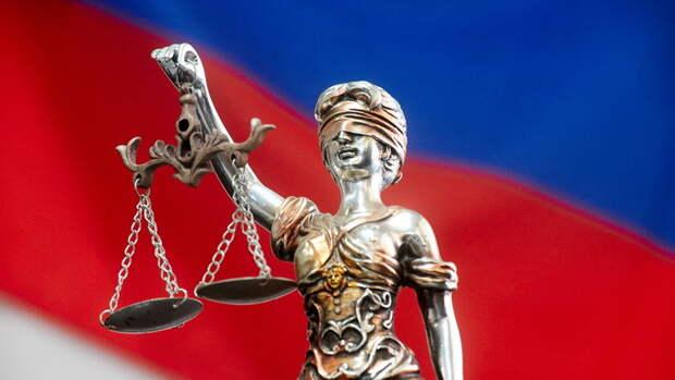 Бард Новиков потребовал у государства миллион рублей за дело о «Бухте Квинс»