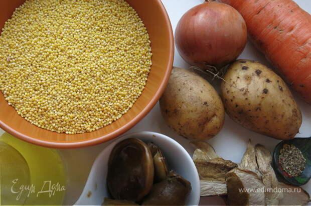 Грибы, овощи, масло для жарки, пшено, соль, перец.