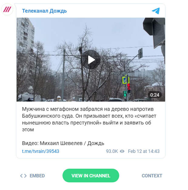 Алексей Навальный и цензурные заметки из зала суда