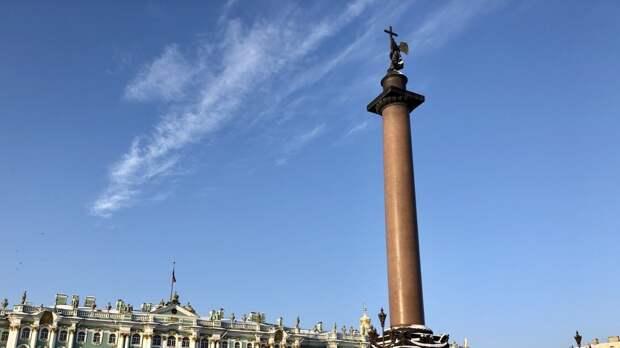 Потепление до +13 градусов ожидается в Петербурге 9 мая