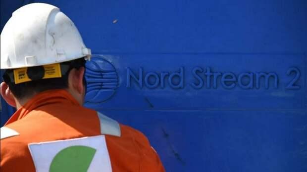 Похоронить миллиарды евро. Достроят ли «Северный поток — 2» к октябрю