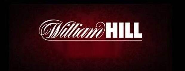 Succeeding Intelligently By using William Hill Promo Code