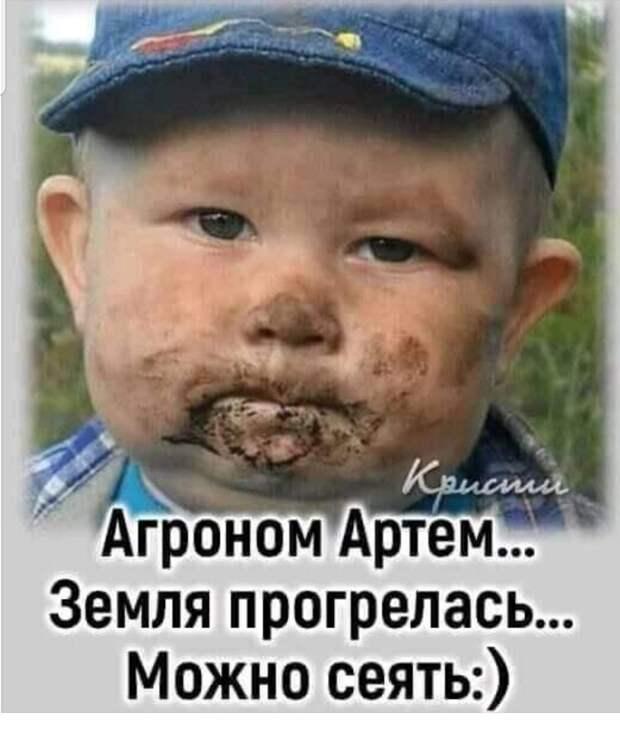В горном ауле сын не имеет право повышать голос на отца...