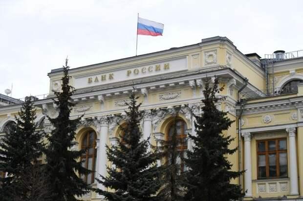 В ЦБ сообщили о росте профицита внешней торговли РФ на 12,2% в 2021 году