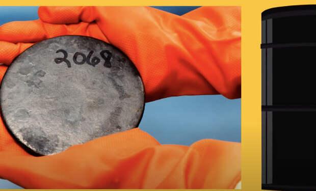 Таблетки урана