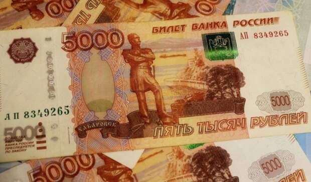 Свердловского депутата Госдумы подозревают внеуплате налогов почти на2млн рублей