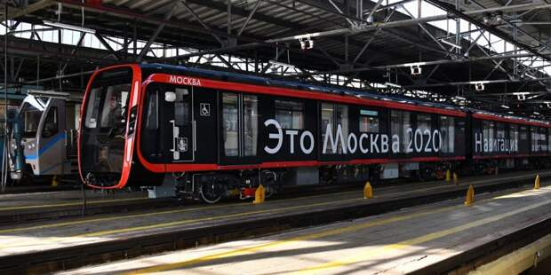 Поезда «Москва-2020» на «оранжевой» ветке станут еще тише