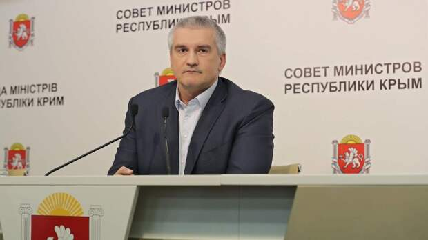 Глава Крыма привлечёт на объекты строительства подрядчиков из других субъектов РФ