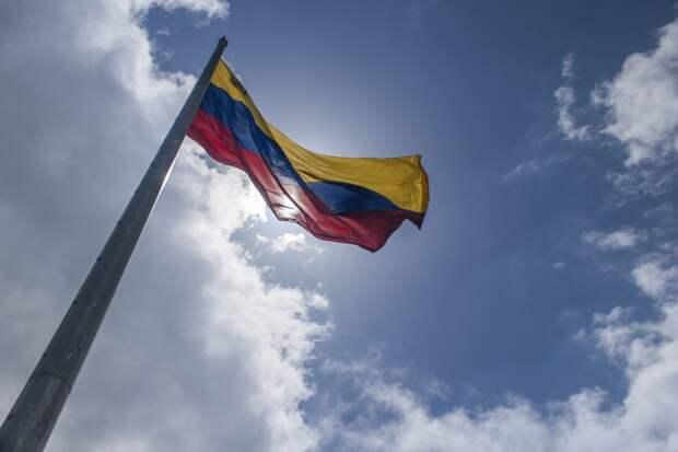 Сальвадор выдворил дипломатов Венесуэлы