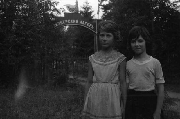 Назад, в СССР... В детство!