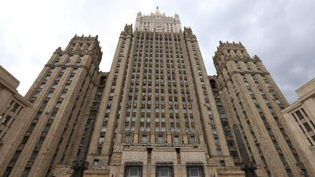 МИД России анонсировал выход государства из ДОН